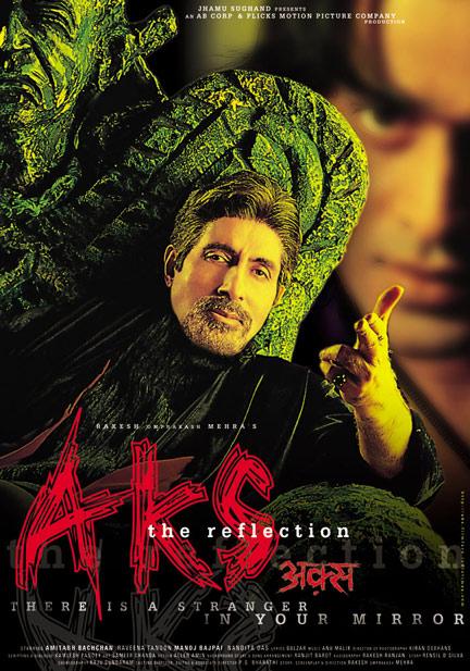 aks-poster01