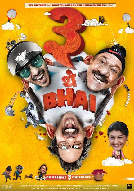 teen-thay-bhai-poster01